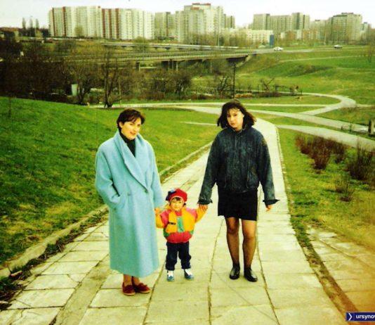 Magdalena Cyganek podesłała to zdjęcie z kwietniowego spaceru na Kopie Cwila. Na zboczu Kopy mamy jeszcze łuk toru saneczkowego, a w tle Służew nad Dolinką w oryginalnej kolorystyce.