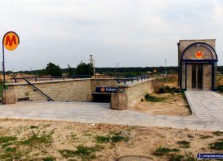 Wyjście ze stacji metra Kabaty. Za ni jest (będzie) ulica Wąwozowa, w tle Las Kabacki. Autor poszukiwany.