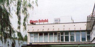 Dom Sztuki prawie piętnaście lat po otwarciu wciąż jest centrum ursynowskiej kultury. Na dole trwa jeszcze sklep dla plastyków (a nie spożywczy) a do Domu prowadzi pasaż z zielonym daszkiem przykrytym szkłem. Zdjęcie z folderu Gminy Ursynów.