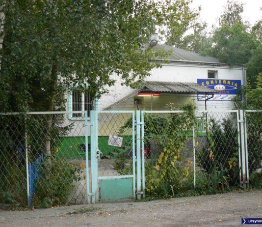 """Cukiernia """"Lucrum"""" na Łące Olkówki, przy dawnej ulicy Jagiełły. Powoli już będzie się zamykać, a szkoda - bo to lokal z wielką tradycją. Dom z ursynowskiej wsi zresztą też. Fot. Maciej Mazur."""