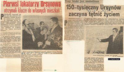 Express Wieczorny (10 stycznia 1977) towarzyszy pierwszym mieszkańcom Ursynowa. Wprowadzają się na Puszczyka 5 m. 38. Dostali kwiaty, ale nie mają wazonu.