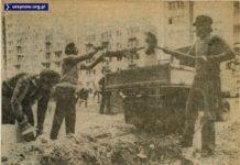"""Spółdzielczy aktyw przy porządkowaniu Końskiego Jaru. """"Życie Warszawy"""", 16.04.1977"""