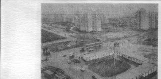 Piękne plany na rysunku po lewej nieco się rozminęły z realiami handlowymi na zdjęciu u góry. Życie Warszawy, 1979-80.