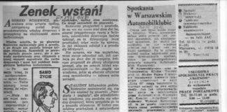 Jerzy Iwaszkiewicz towarzyszy Andrzejowi Rosiewiczowi w badaniu technicznym auta. Oczywiście na stacji przy Alei Wyścigowej. Cudne.