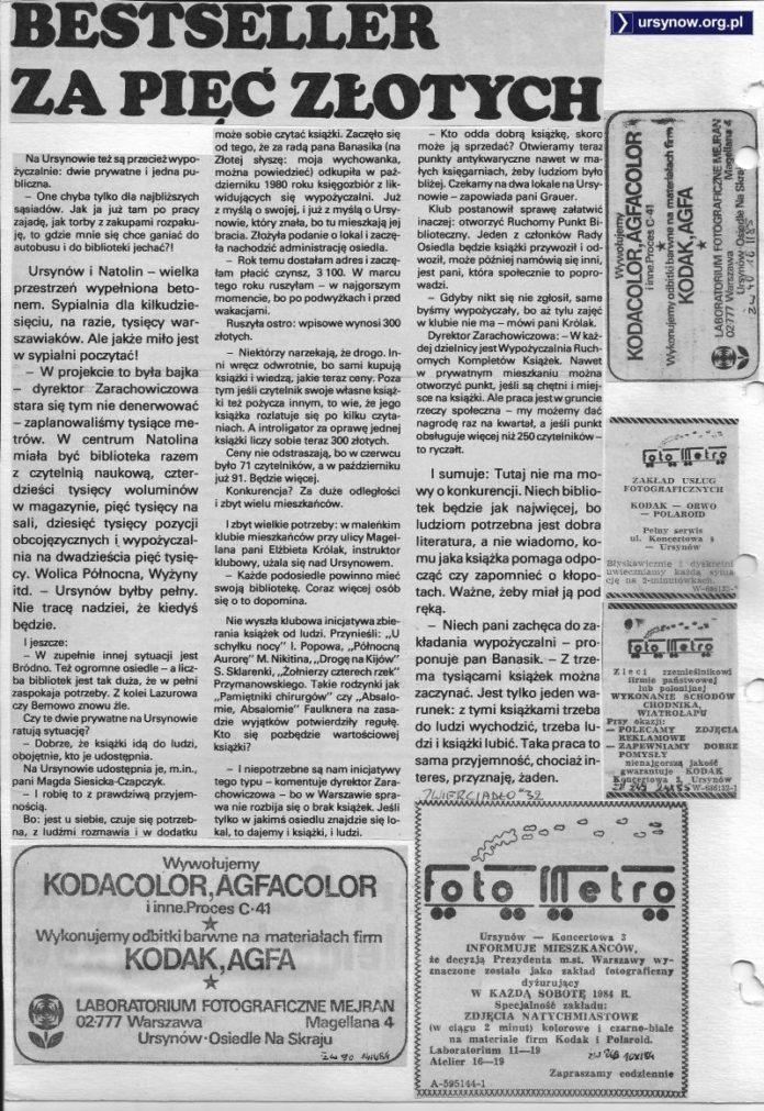 Jak działa prywatna biblioteka? Właściwie tylko dzięki samozaparciu założycielek - przekaz ze Zwierciadła z 1982 roku nie pozostawia wątpliwości.