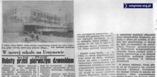 Z początkiem nowego roku 1988/89 ruszy szkoła na Hirszfelda. Prosimy zabierać kanapki, bo ze stołówką budowlańcy niestety nie zdążyli. W dalszej części kroniki - raport po zawaleniu się dachu w SP305 na Dembowskiego.