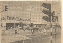 """Przy Megasamie uruchomiono pierwszą sygnalizację świetlną. """"Życie Warszawy"""", 6 czerwca 1989"""
