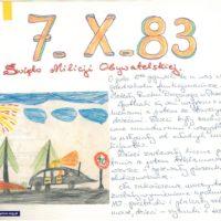 Październik 1983, święto Milicji Obywatelskiej i okolicznościowy rysunek, na którym dzielni milicjanci poruszają się Batmobilem. A może to jednak stara Warszawa-garbuska? Kronika Przedszkola nr 283.